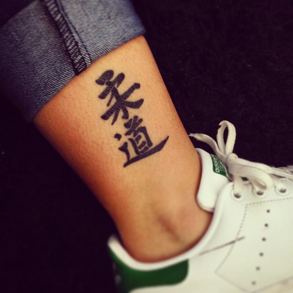 Judo Tattoo Lilzeu Pictures To Pin On Pinterest Tattooskid