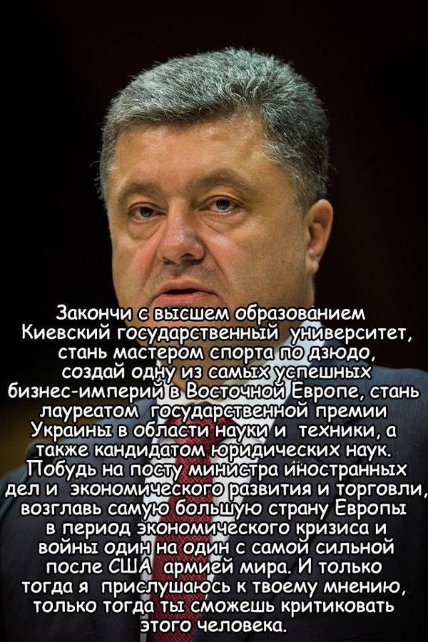 """""""До позиций боевиков 1650 метров. Командуют ими российские офицеры"""", - украинские бойцы укрепляют свои позиции в секторе """"С"""" - Цензор.НЕТ 8558"""