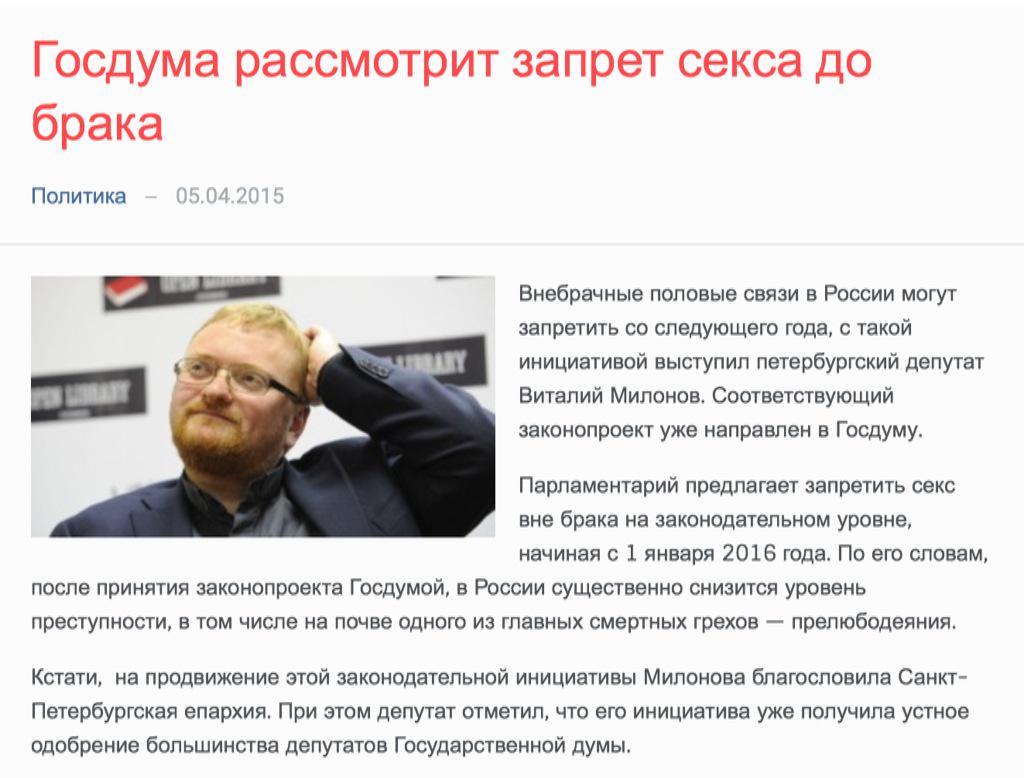 Из российско-террористического плена уже освобождено более 2,5 тысяч человек, - переговорщик Юрий Тандит - Цензор.НЕТ 8760