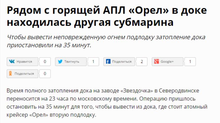 Из российско-террористического плена уже освобождено более 2,5 тысяч человек, - переговорщик Юрий Тандит - Цензор.НЕТ 5137