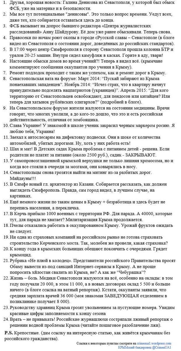 Из российско-террористического плена уже освобождено более 2,5 тысяч человек, - переговорщик Юрий Тандит - Цензор.НЕТ 847