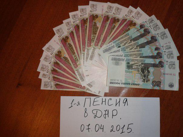 """""""Блок Петра Порошенко"""" задекларировал более 100 млн гривен доходов - Цензор.НЕТ 3266"""