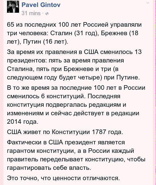 Украинка из США Ирина Бондарева передала огромную партию медпомощи для раненых украинских бойцов - Цензор.НЕТ 6637
