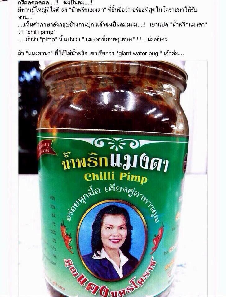 Chilli Pimp http://t.co/KAgsltFN1J