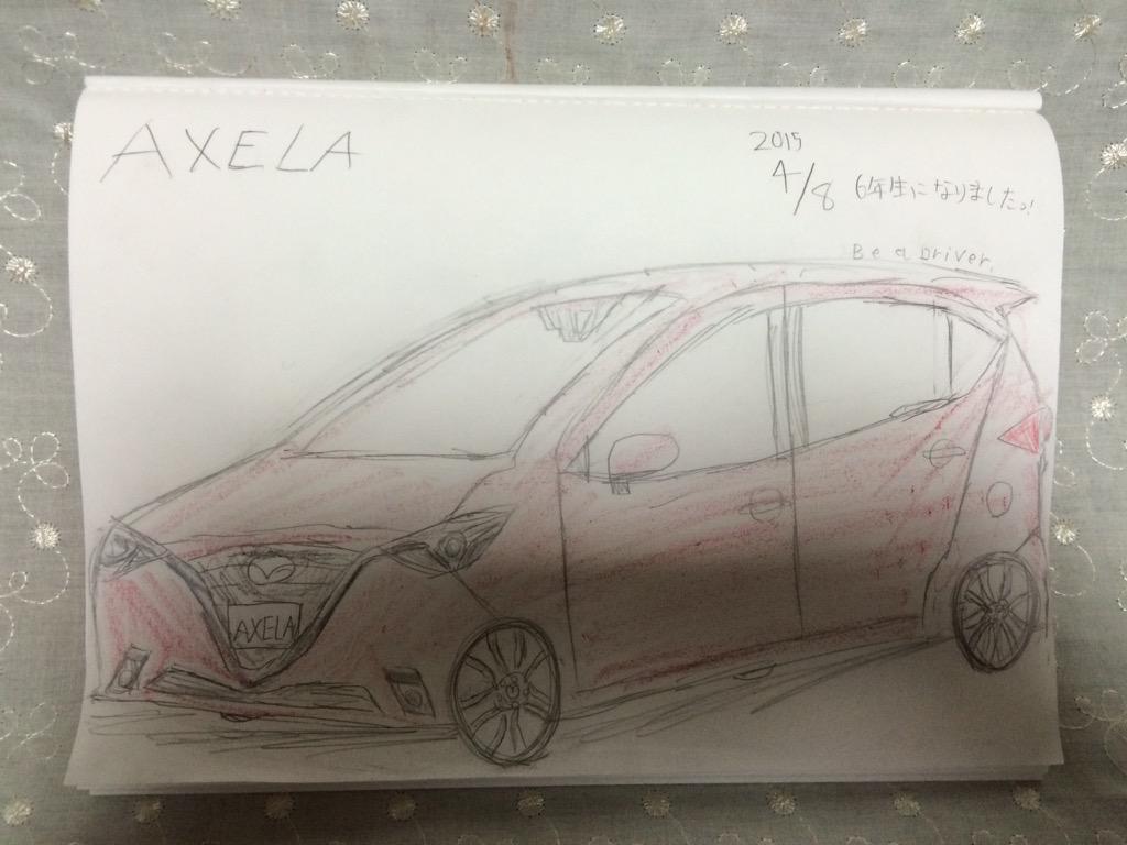 @Mazda_PR  第三弾!アクセラ、書いてみました!窓枠と衝突軽減ブレーキとタイヤが難しかったです!ロードスターの発売日にはロードスターに挑戦します!(小6息子のツイート) http://t.co/s3ob5z4r43