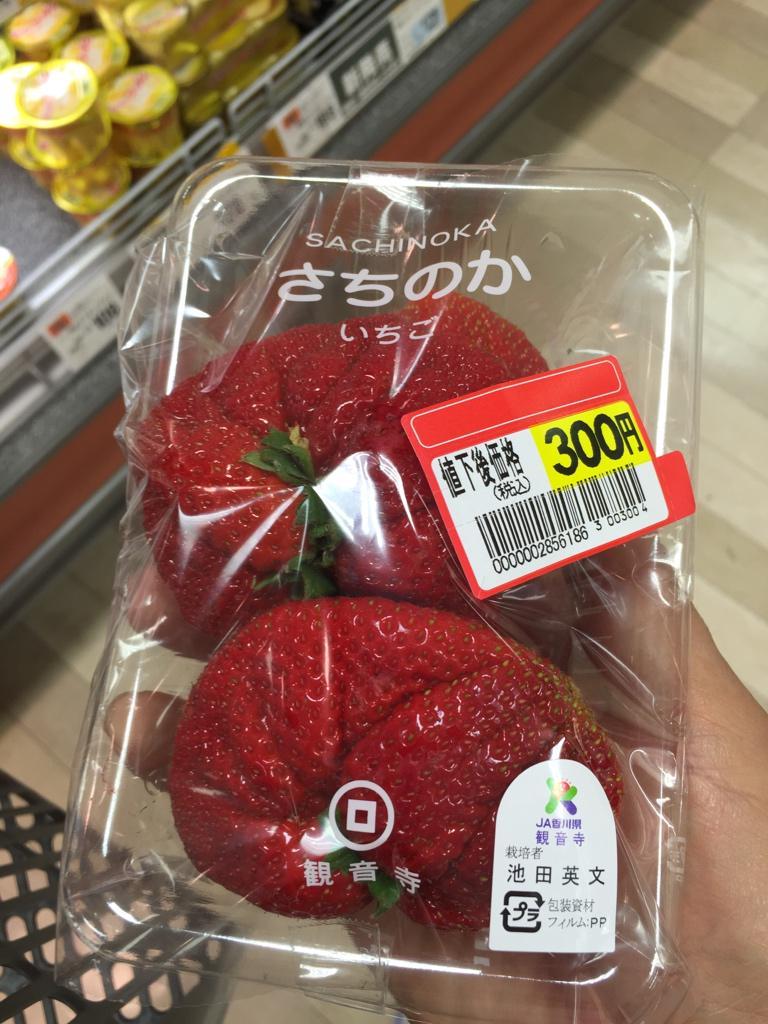 いやまて、お前イチゴじゃないだろう http://t.co/abPMk2Tmtg
