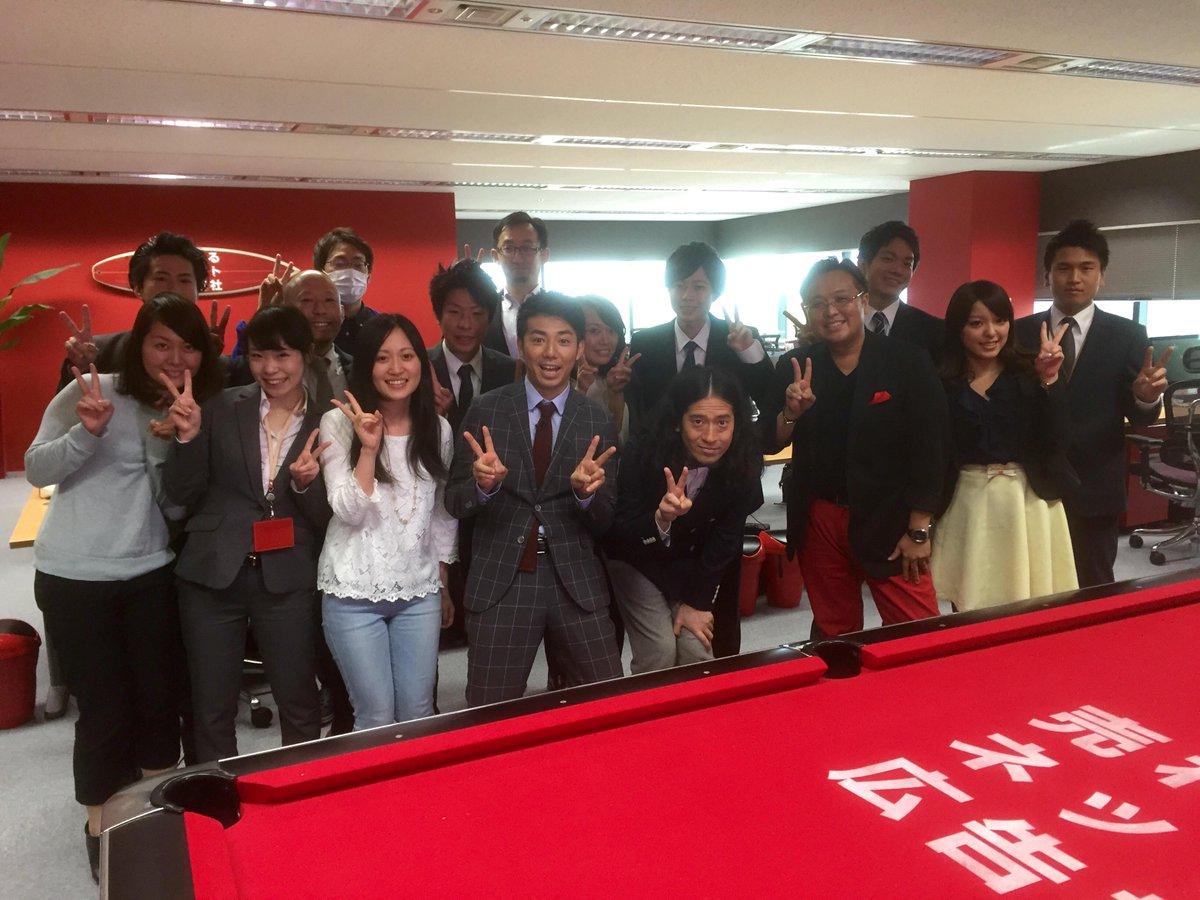 ピースの綾部さんと又吉さんが会社に遊びに来てくれました~♪ 本日は番組収録! http://t.co/tUqTyScrsX
