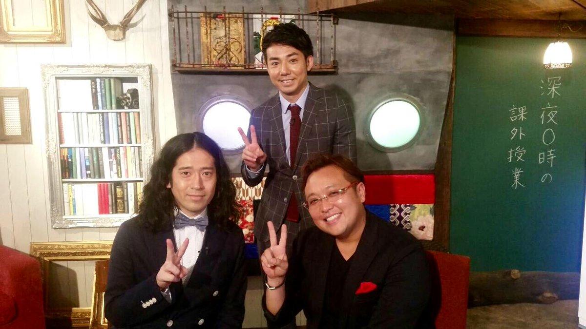 """【お知らせ】  今度RKBの""""みんなの青春のぞき見TV『TEEN!TEEN!』""""という番組に出演します!  放送日時は""""4月27日(月)23:53~""""   皆様ぜひ見てね♪  ピースの綾部さん・又吉さん、ありがとうございました!!! http://t.co/0Wj4Iy8wWk"""
