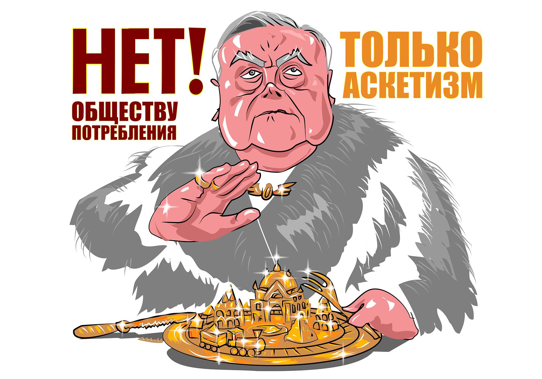 Пик роста цен в Украине уже пройден, - НБУ - Цензор.НЕТ 3199