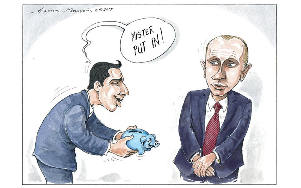 Ilias Makris on #Tsipras visit to #Russia  #Greece http://t.co/DHIMDoRmKb