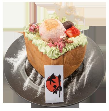 まずはカラオケパセラのコラボメニューは、大神ハニトー/ウシワカのさくらモヒート/アマテラス大神の3品。1品注文するごとに、缶バッジ(全3種)をランダムで1つプレゼント!4/10~5/17までですよ~!(運営壱)#OKAMI
