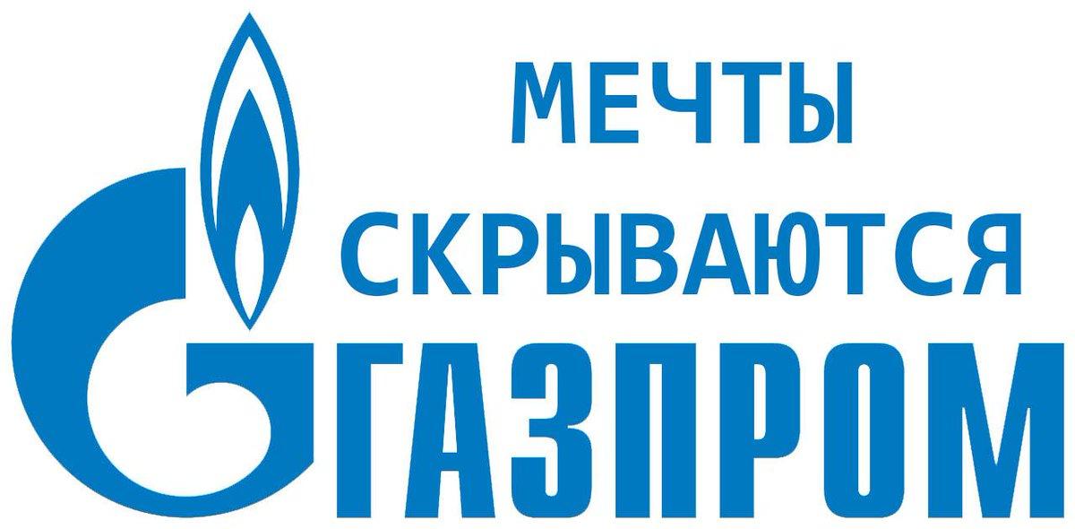 Яценюк анонсировал подписание меморандума и соглашения с НАТО - Цензор.НЕТ 9891