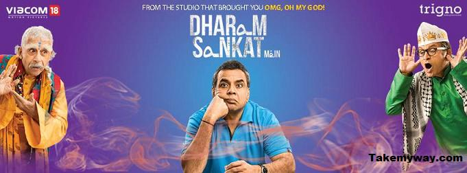 Dharam Sankat Mein (2015) Movie Poster No. 4