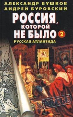 download handbook of knots (Справочник