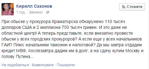 """СБУ и ГПУ проводят следственные действия в офисе """"Нафтогаза"""", - Лубкивский - Цензор.НЕТ 8002"""