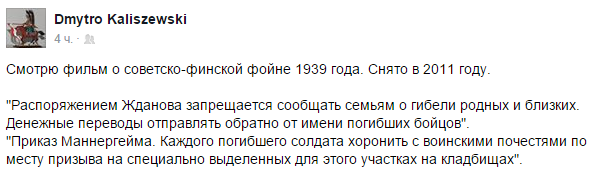 Террористы стягивают силы под Широкино: переброшено более 500 боевиков, - ИС - Цензор.НЕТ 710