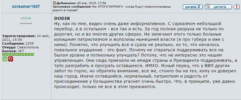 Из плена террористов освобожден воин 11-го батальона теробороны Александр Кривогуб - Цензор.НЕТ 2024