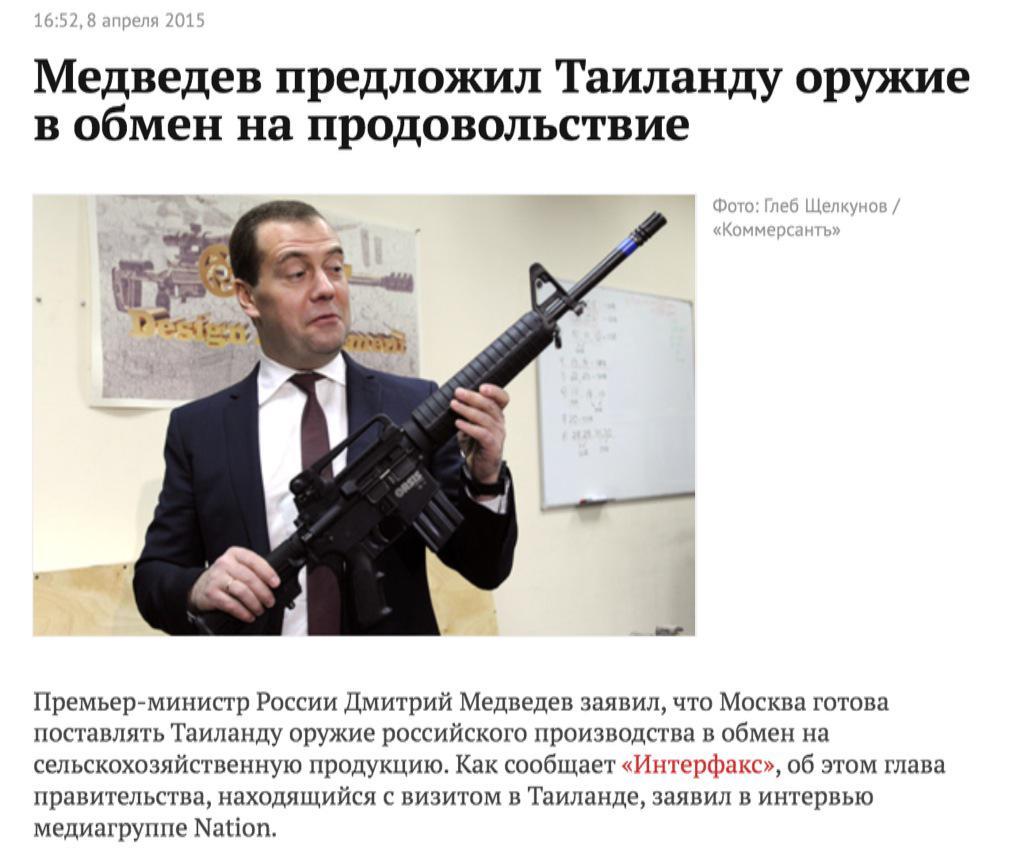 Российская сторона и террористы нарушают минские соглашения, - Климкин - Цензор.НЕТ 8738