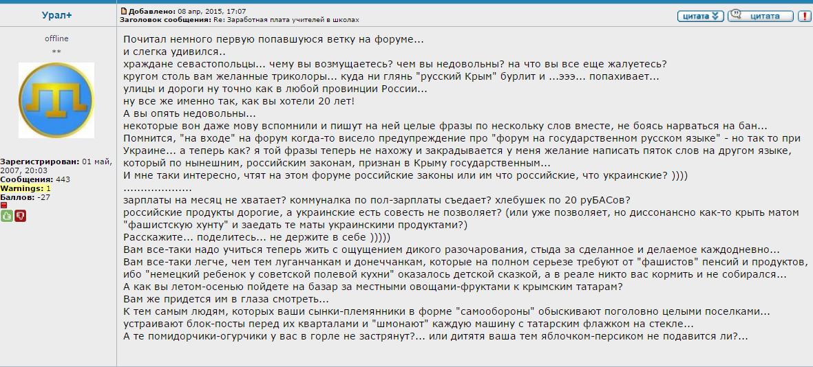 На Донбассе резко возросло количество колонн снабжения для террористов, - Тымчук - Цензор.НЕТ 8936
