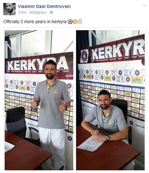 Dimitrovski announced the deal on Facebook