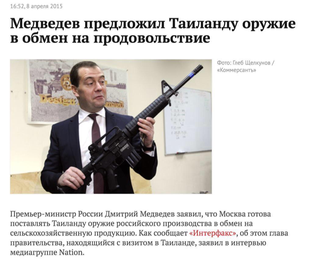 Российская сторона и террористы нарушают минские соглашения, - Климкин - Цензор.НЕТ 6619