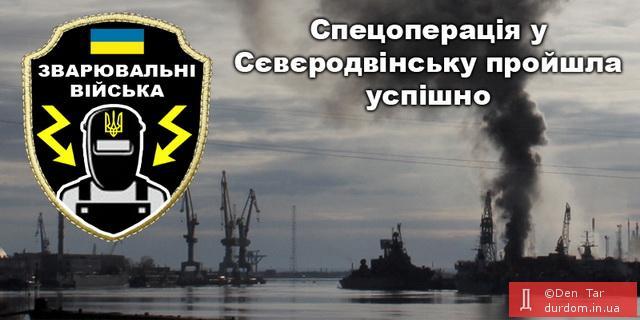 """В Широкино во время боя уничтожена казарма террористов """"ДНР"""" - Цензор.НЕТ 6590"""