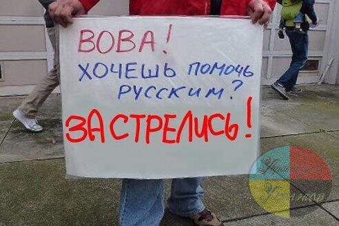 Жители оккупированного Севастополя замерзают в своих квартирах, - Крым.Реалии - Цензор.НЕТ 1600