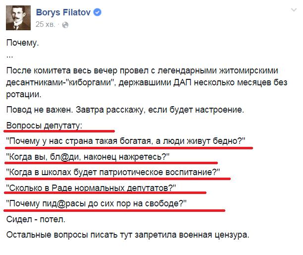Приоритетным направлением информационной безопасности является обеспечение наступательности, - Турчинов - Цензор.НЕТ 9305