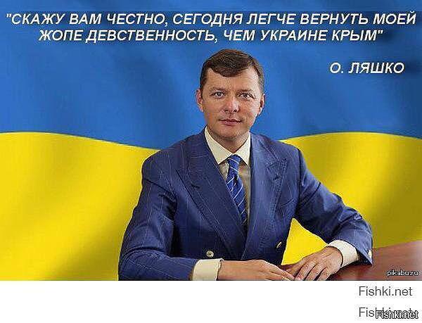 Россия блокирует права разработки в Черном и Азовском морях, выданные Украиной до аннексии Крыма - Цензор.НЕТ 8471