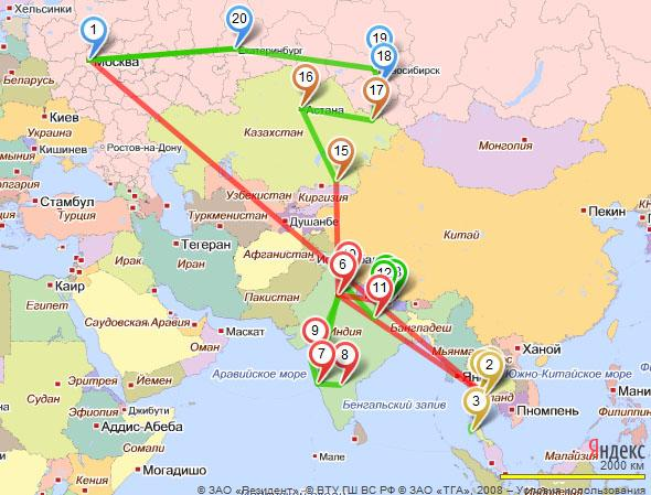 Крайняя точка россии при перелете кемерово-индия