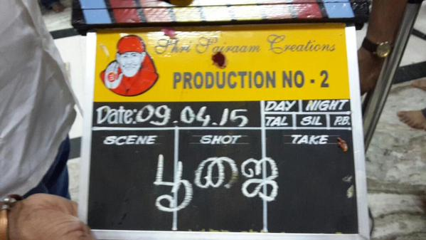 Thala56 Pooja