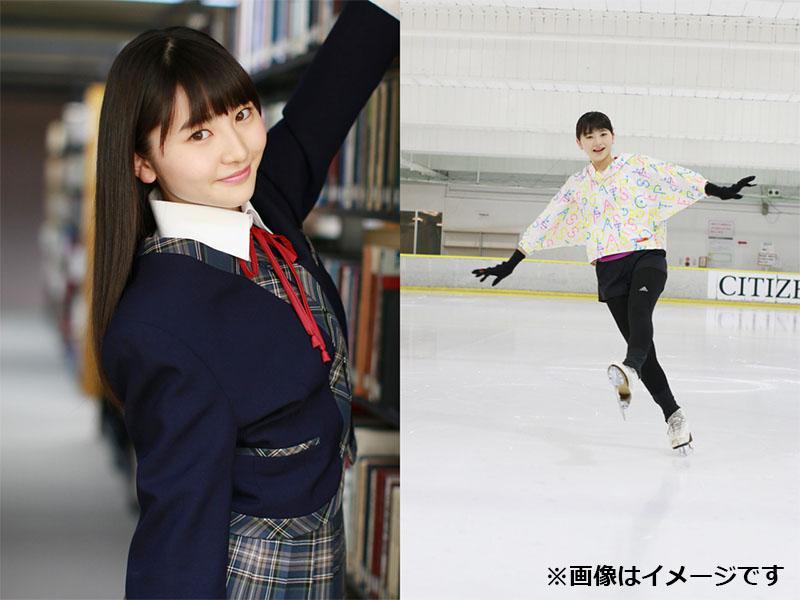 Haruna Ogata CCI9HSvUAAAcZ8W