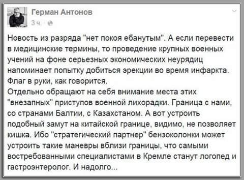 """""""Россия использует энергию как оружие 21 века"""", - генерал США в отставке - Цензор.НЕТ 7306"""