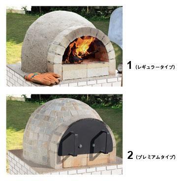 「どうしてしまったの我が社」と思ったニッセン商品をご紹介します。  耐火コンクリート製ピザ窯キット http://t.co/k8Vg7zyLsu  ご注文いただくとコンクリートやタイル(プレミアムタイプのみ)がお手元に届きます。スミス http://t.co/LoQrxDufR5