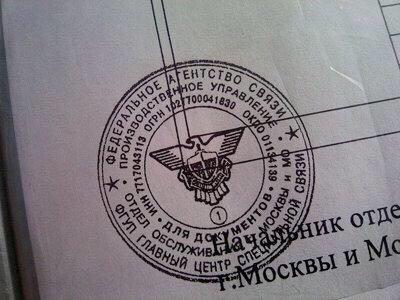 Рада запретила пропаганду коммунизма, нацизма и их символику - Цензор.НЕТ 2809