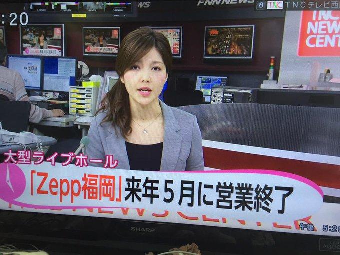 zepp 福岡 イベント