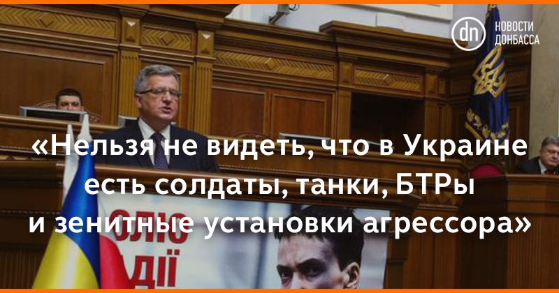 В переходных положениях Конституции нужно детально выписать вопрос о статусе Крыма и Донбасса, - Кравчук - Цензор.НЕТ 8694