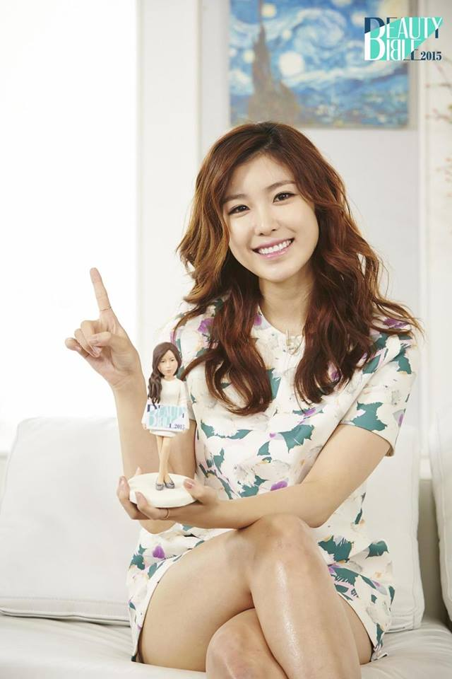 "Secret Brasil on Twitter: ""Hyosung @ Beauty Bible http://t.co ..."