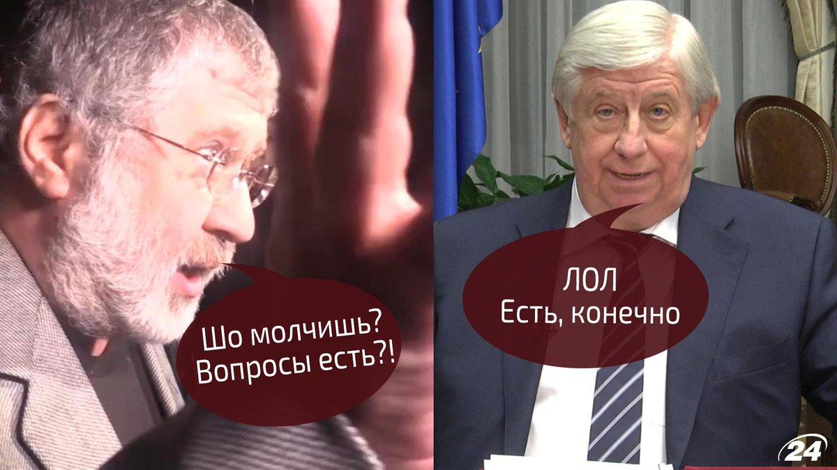 Шокин уволил из ГПУ лиц, снявших Клюева с розыска - Цензор.НЕТ 221