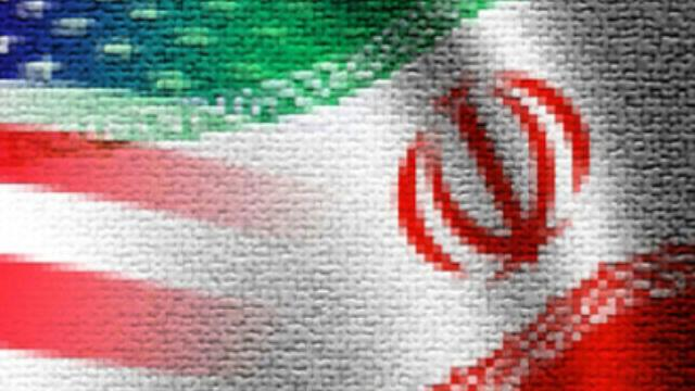 Despite easing tensions, Iran's cyber capabilities remain a threat, says panel http://t.co/5z1wu0huPk #cybersecurity http://t.co/78tYo1KQ9J