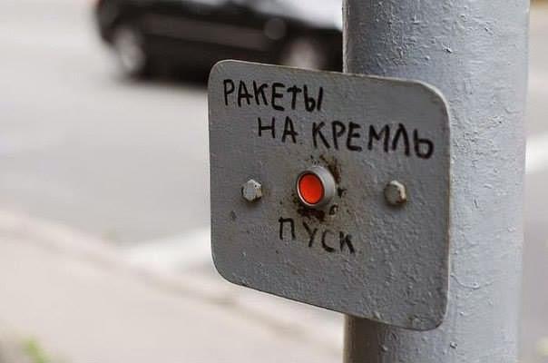 Самой горячей точкой на Луганщине остается Крымское, - Москаль - Цензор.НЕТ 8643