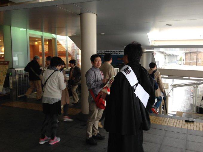 2015年奈良県知事選挙