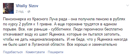 Минэкономики поддерживает прозрачные схемы экспорта лома, а не вывоз всего лома из Украины, - замминистра экономразвития Нефедов - Цензор.НЕТ 5615