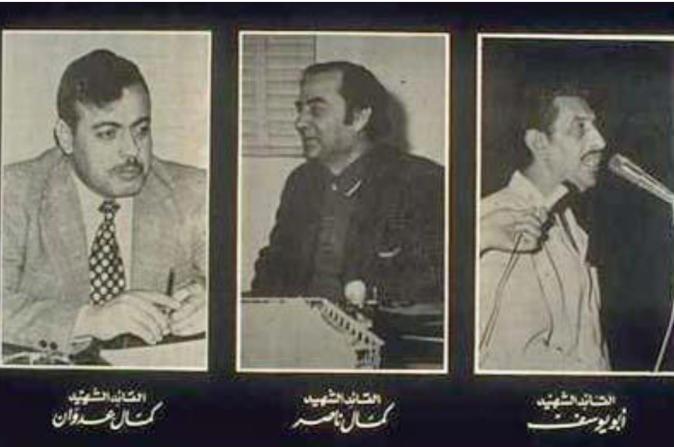 العمليات العسكريه الاسرائيليه ضد منظومة التحرير الفلسطينيه في ابريل 1973 ( عملية فردان ) CCNJZcHUEAAYWXZ