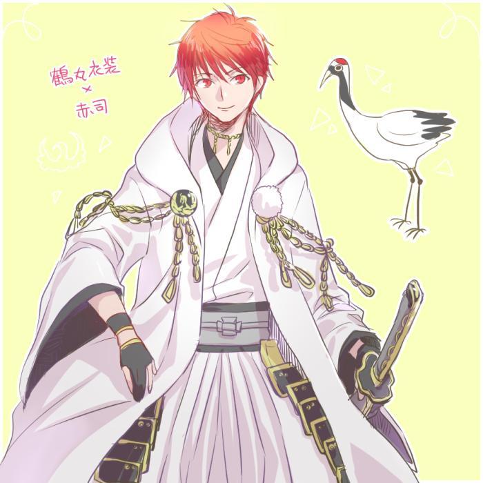 赤司に鶴丸服着せたら似合いそうだなって思ってやってみたらとんでもない丹頂鶴感 http://t.co/8voikHTYMH