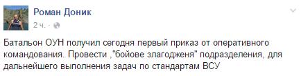 Противодействие российской агрессии должно объединить Украину и ЕС, - Гройсман - Цензор.НЕТ 5152