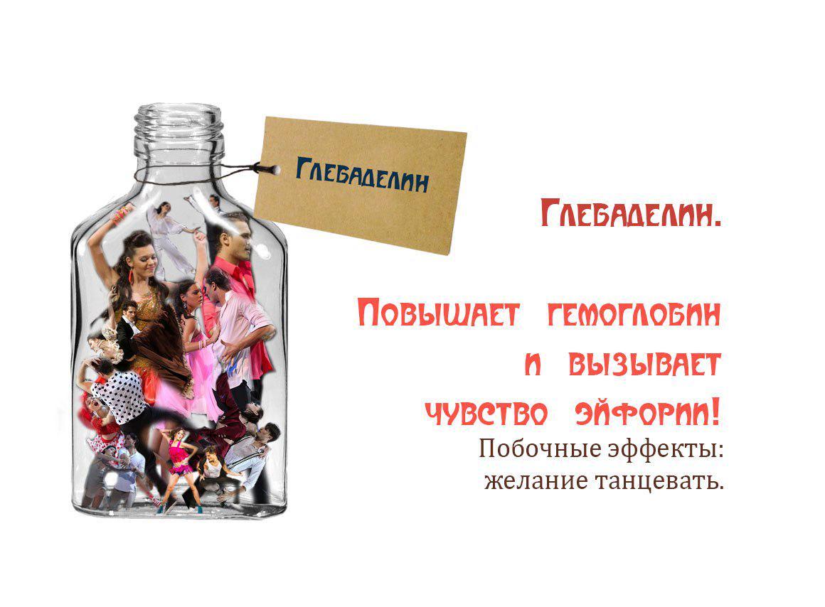 Танцы со звездами. Россия-1 - Страница 11 CCOoTwTUgAA97NO