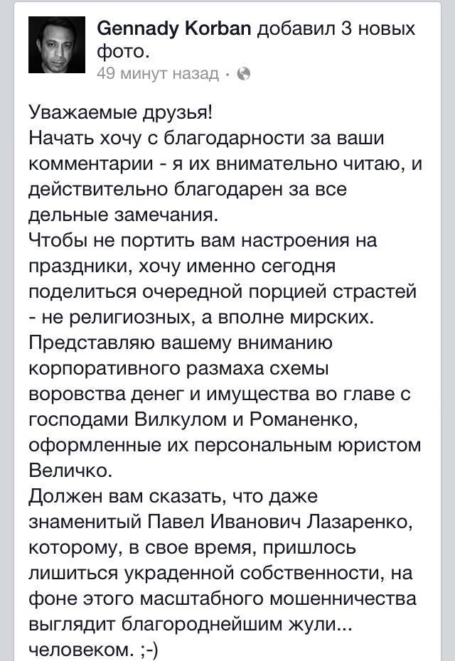 Как только увижу, что губернатор не отвечает требованиям для наведения порядка в Одессе - будет принято решение, - Порошенко об увольнении Палицы - Цензор.НЕТ 8377