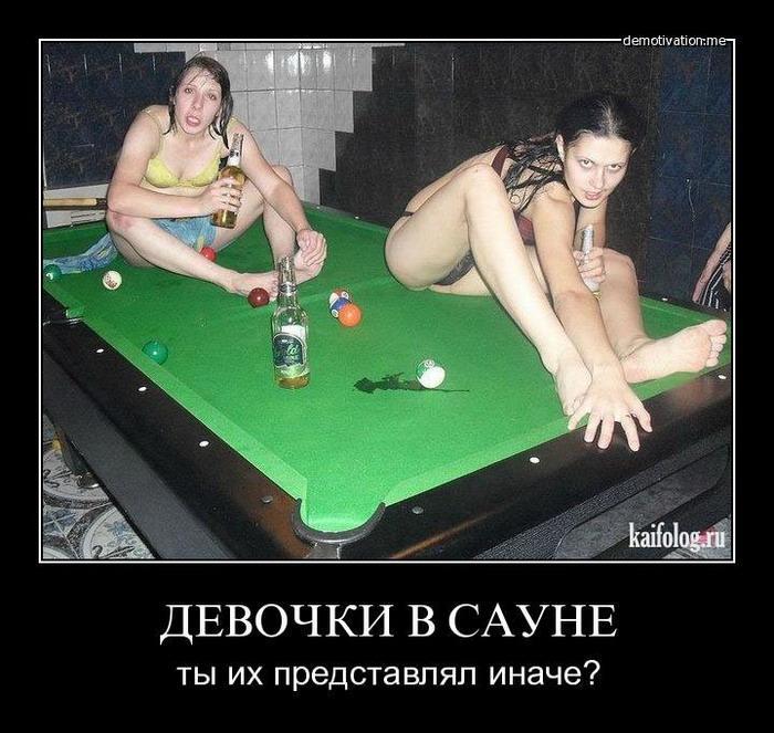 prikolnie-kartinki-pyanih-devushek-v-saune-samaya-seksualnaya-solo-video
