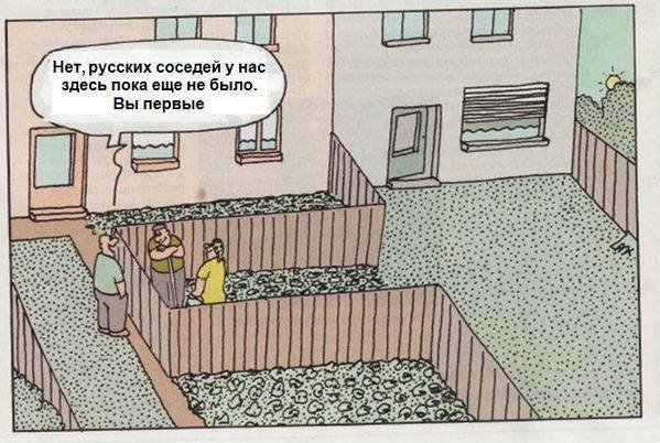 """Путинские байкеры едут в Освенцим """"мстить"""" Схетыне за благодарность украинцам, - Gazeta Wyborcza - Цензор.НЕТ 8870"""
